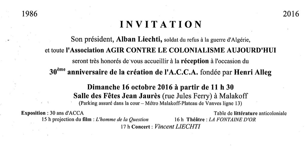 invitation30_acca